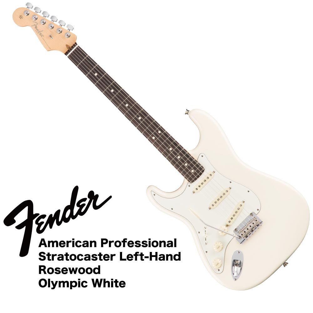Fender American Professional Stratocaster Left-Hand RW OWT レフティ エレキギター