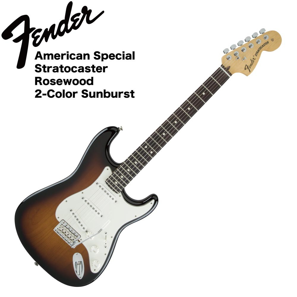 Fender American Special Stratocaster RW 2TS エレキギター