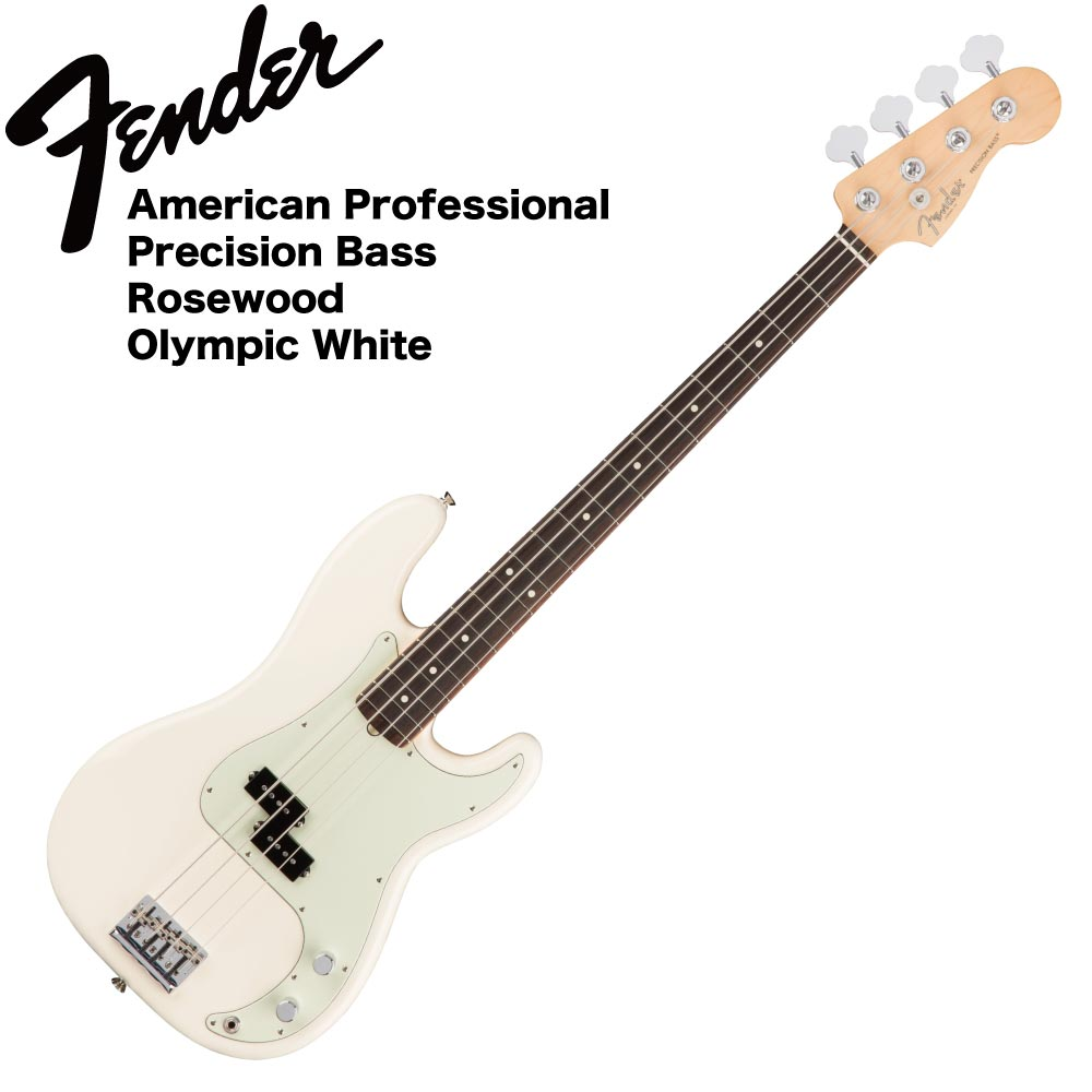 Fender American Professional Precision Bass RW OWT エレキベース