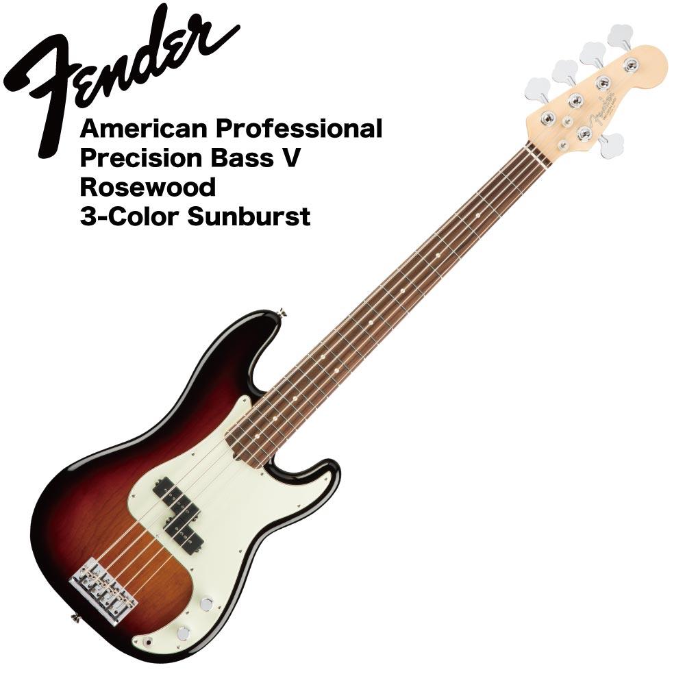 Fender American Professional Precision Bass V RW 3TS 5弦エレキベース