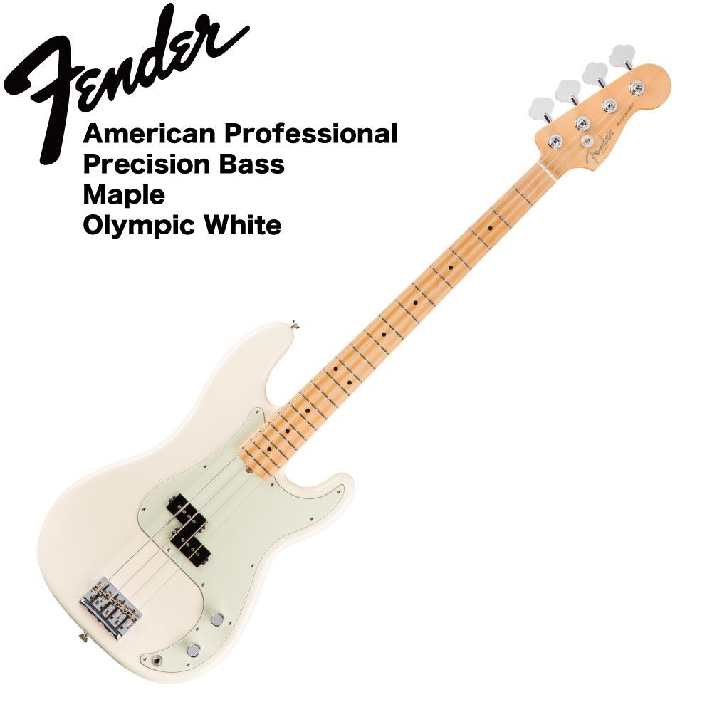 Fender American Professional Precision Bass MN OWT エレキベース
