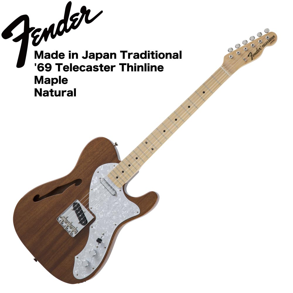 Fender Made in Japan Traditional '69 Telecaster NAT エレキギター