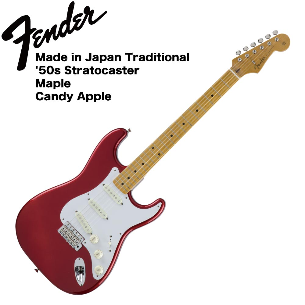 Fender Made in Japan Traditional '50s Stratocaster CAR エレキギター