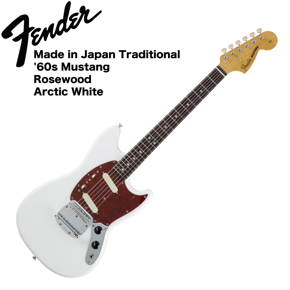 Fender Made in Japan Traditional '60s Mustang AWT エレキギター, 醍醐桜:2b6dacb4 --- edicolor.jp