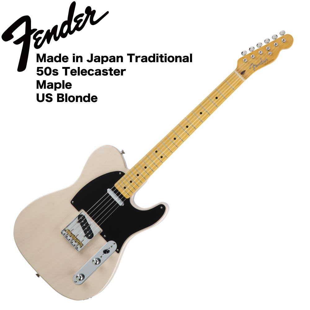 Fender Made in Japan Traditional 50s Telecaster USB エレキギター