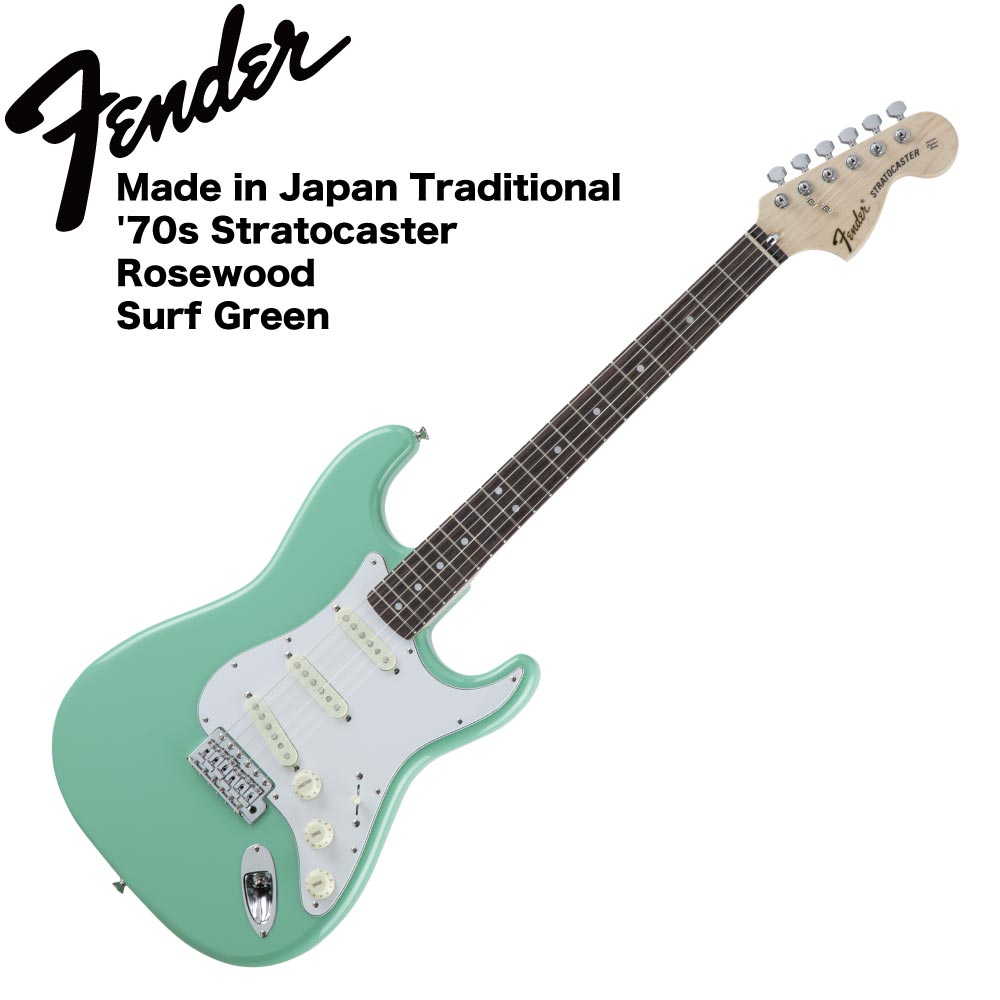 Fender Made in Japan Traditional '70s Stratocaster SFG エレキギター
