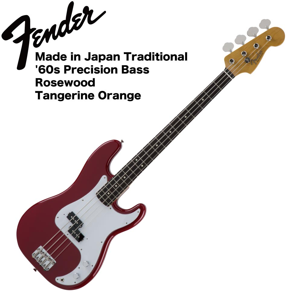 Fender Made in Japan Traditional '60s Precision Bass TOR エレキベース