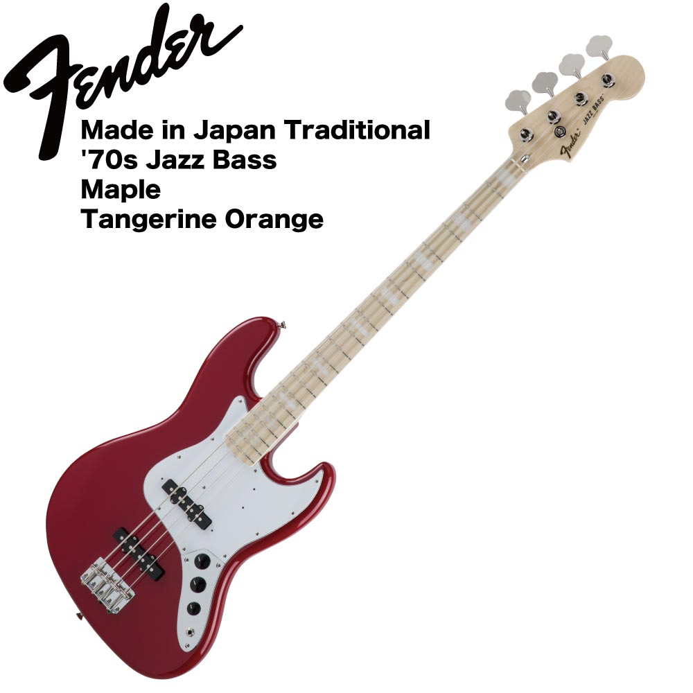 Fender Made in Japan Traditional '70s Jazz Bass TOR エレキベース