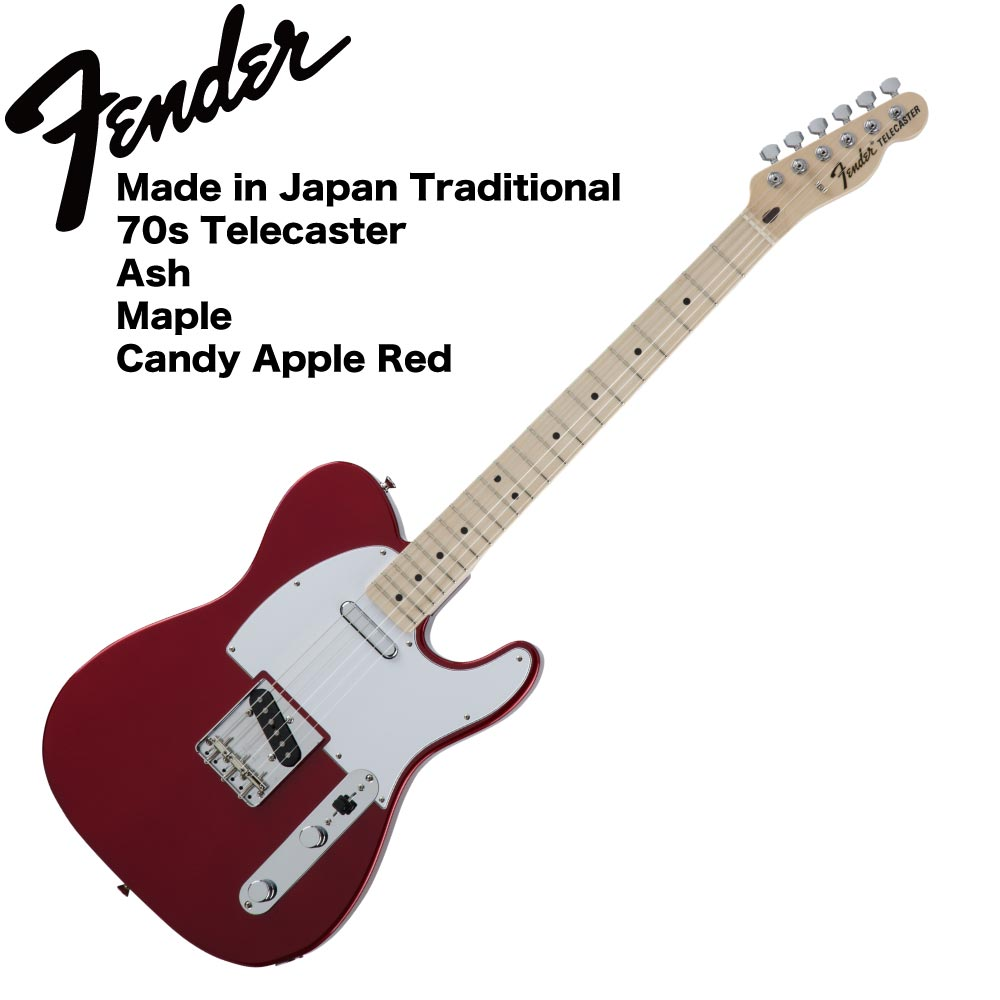 Fender Made in Japan Traditional 70s Telecaster Ash MN CAR エレキギター