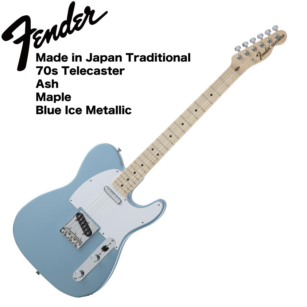 Fender Made in Japan Traditional 70s Telecaster Ash MN BIM エレキギター