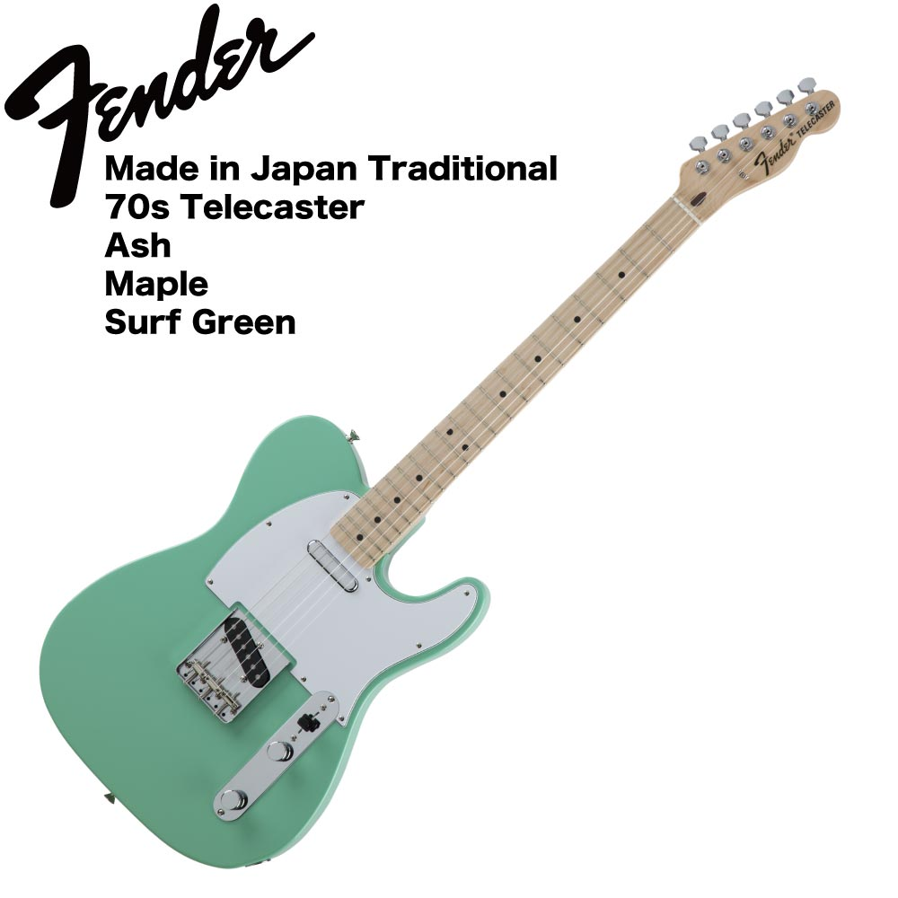 Fender Made in Japan Traditional 70s Telecaster Ash MN SFG エレキギター