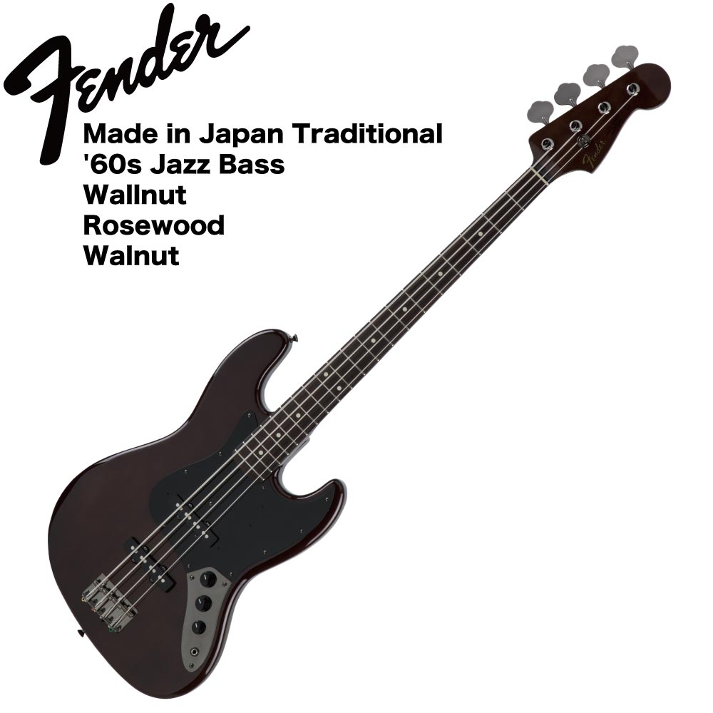 Fender Made in Japan Traditional '60s Jazz Bass WALNUT エレキベース