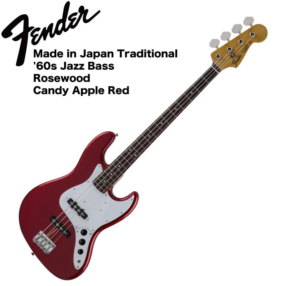 Fender Made in Japan Traditional '60s Jazz Bass CAR エレキベース