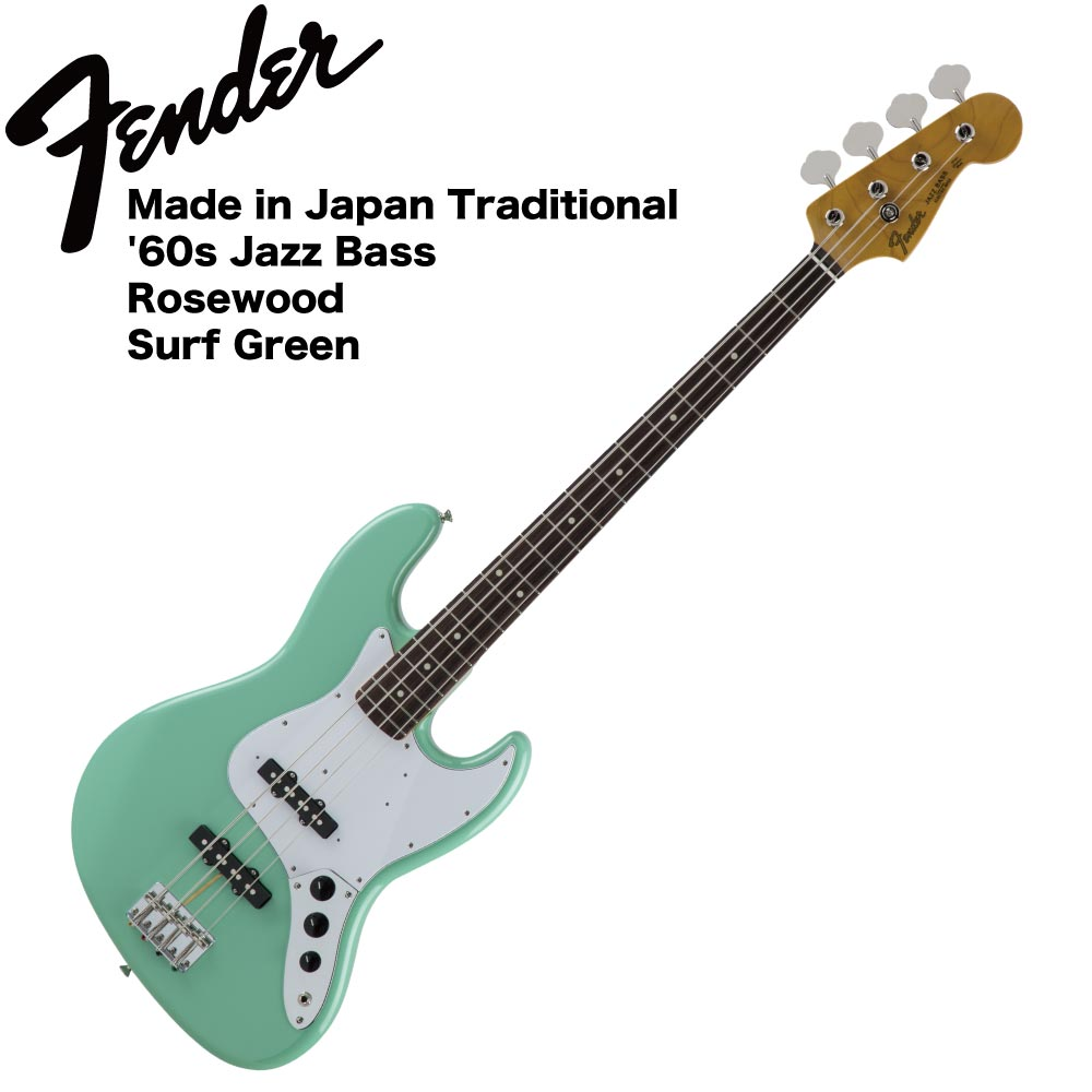 Fender Made in Japan Traditional '60s Jazz Bass SFG エレキベース