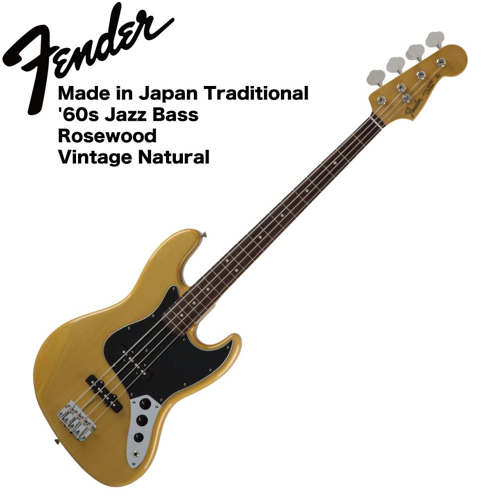 Fender Made in Japan Traditional '60s Jazz Bass VNT エレキベース
