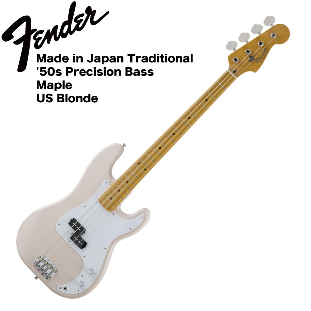 Fender Made in Japan Traditional '50s Precision Bass USB エレキベース
