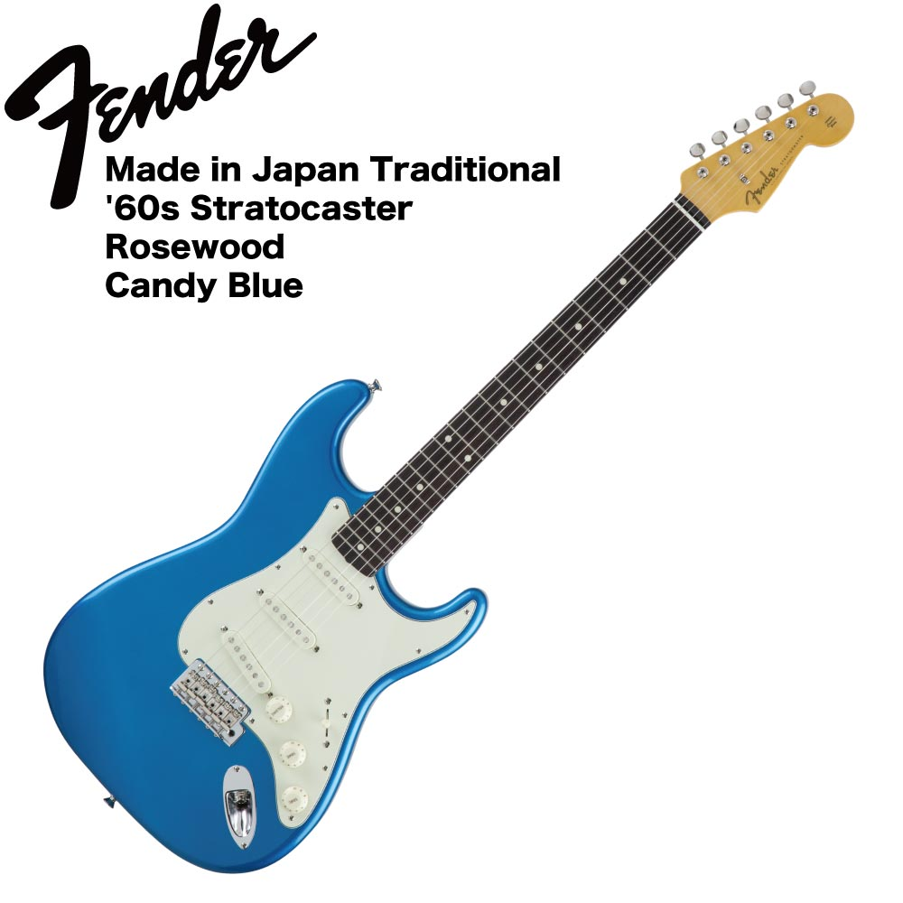 Fender Made in Japan Traditional '60s Stratocaster CDY BL エレキギター