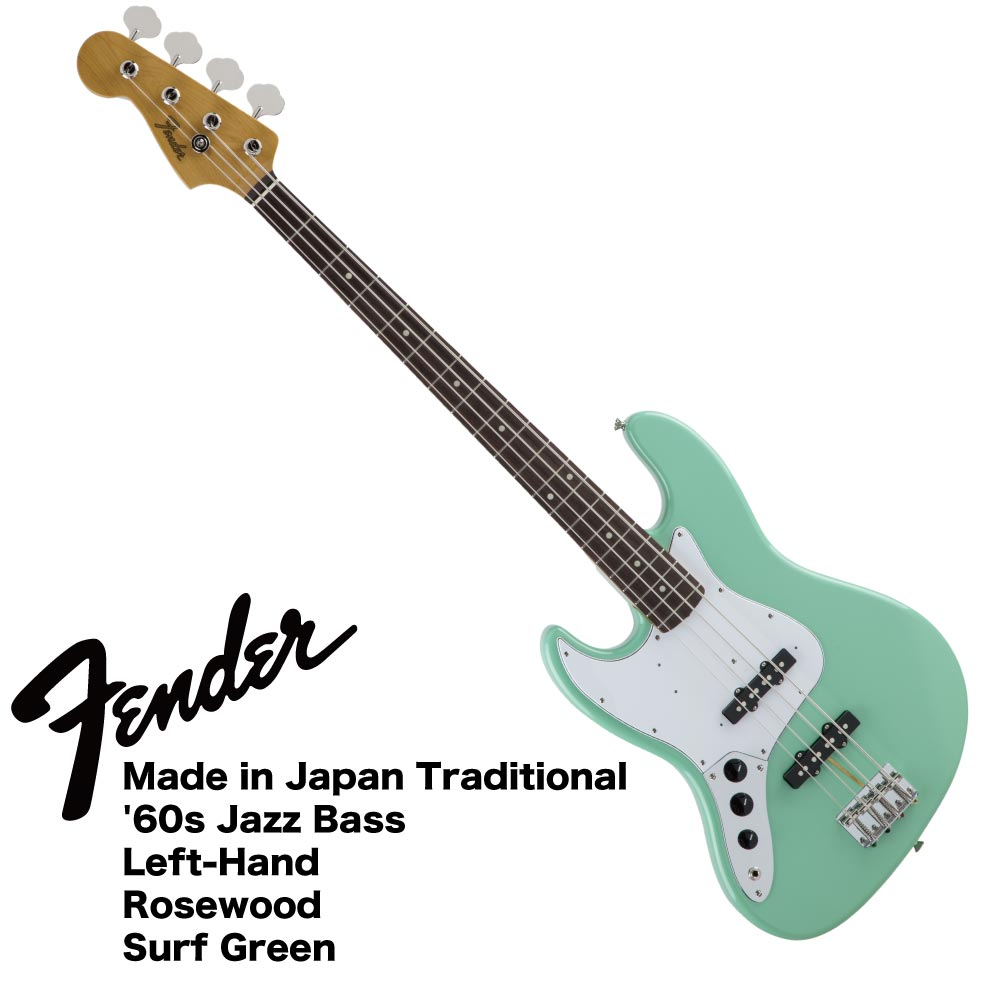 Fender Made in Japan Traditional '60s Jazz Bass Left-Hand SFG レフティ エレキベース