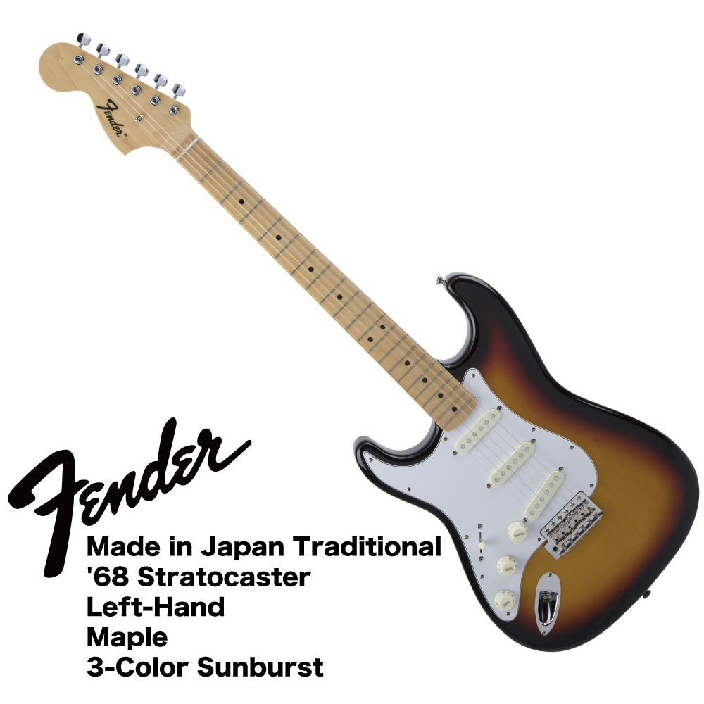 Fender Made in Japan Traditional '68 Stratocaster Left-Hand 3TSB レフティ エレキギター