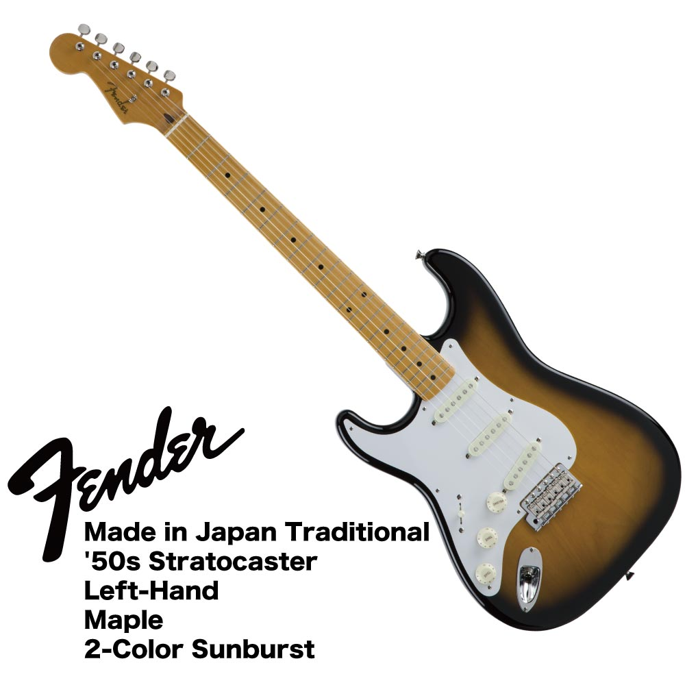Fender Made in Japan Traditional '50s Stratocaster Left-Hand 2TSB レフティ エレキギター