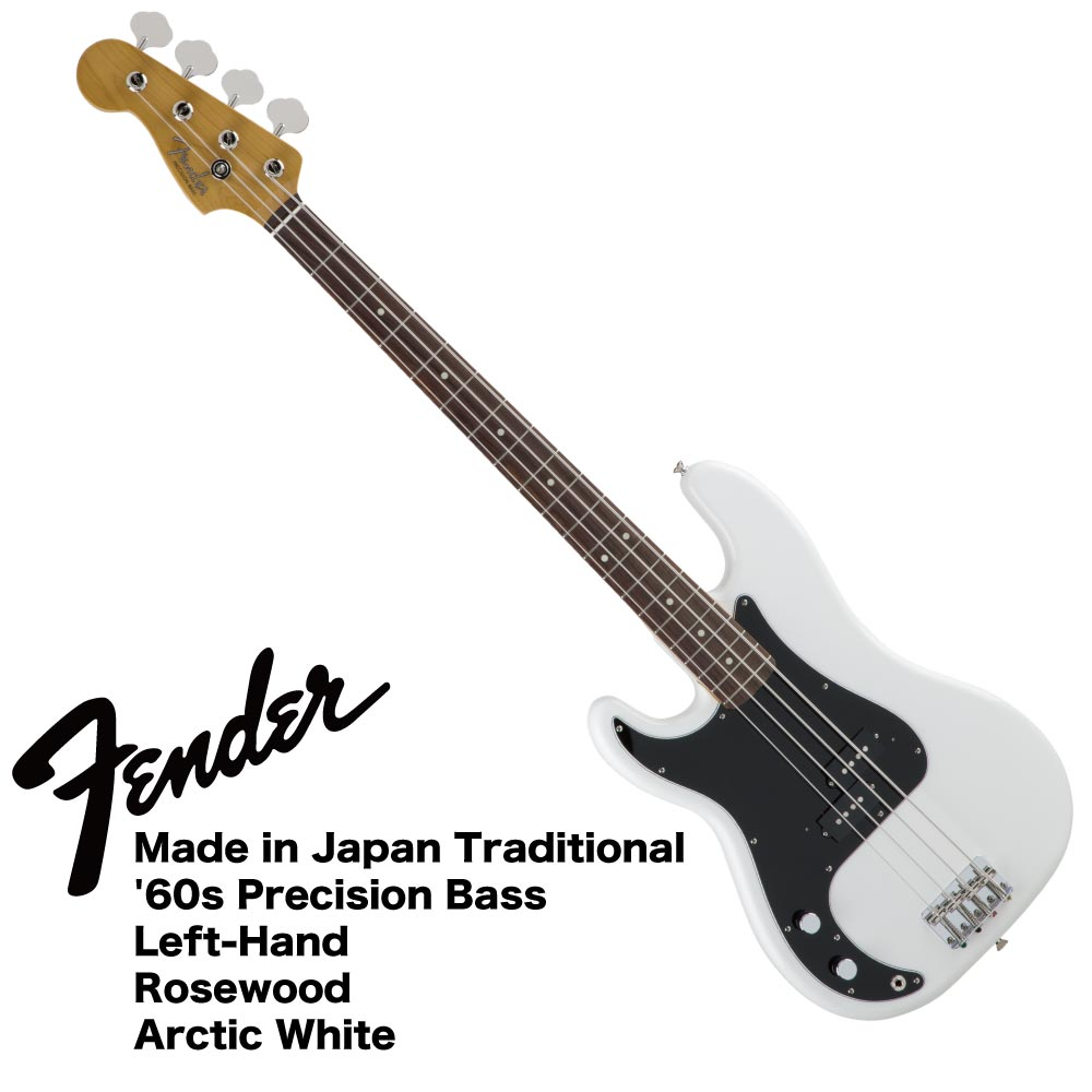 Fender Made in Japan Traditional '60s Precision Bass Left-Hand AWT レフティ エレキベース