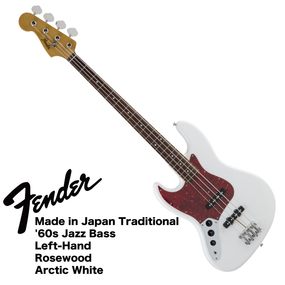 Fender Made in Japan Traditional '60s Jazz Bass Left-Hand AWT レフティ エレキベース