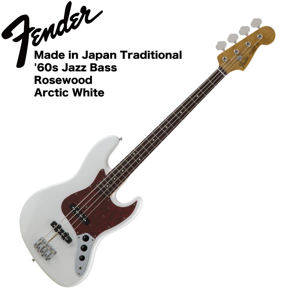 Fender Made in Japan Traditional '60s Jazz Bass エレキベース