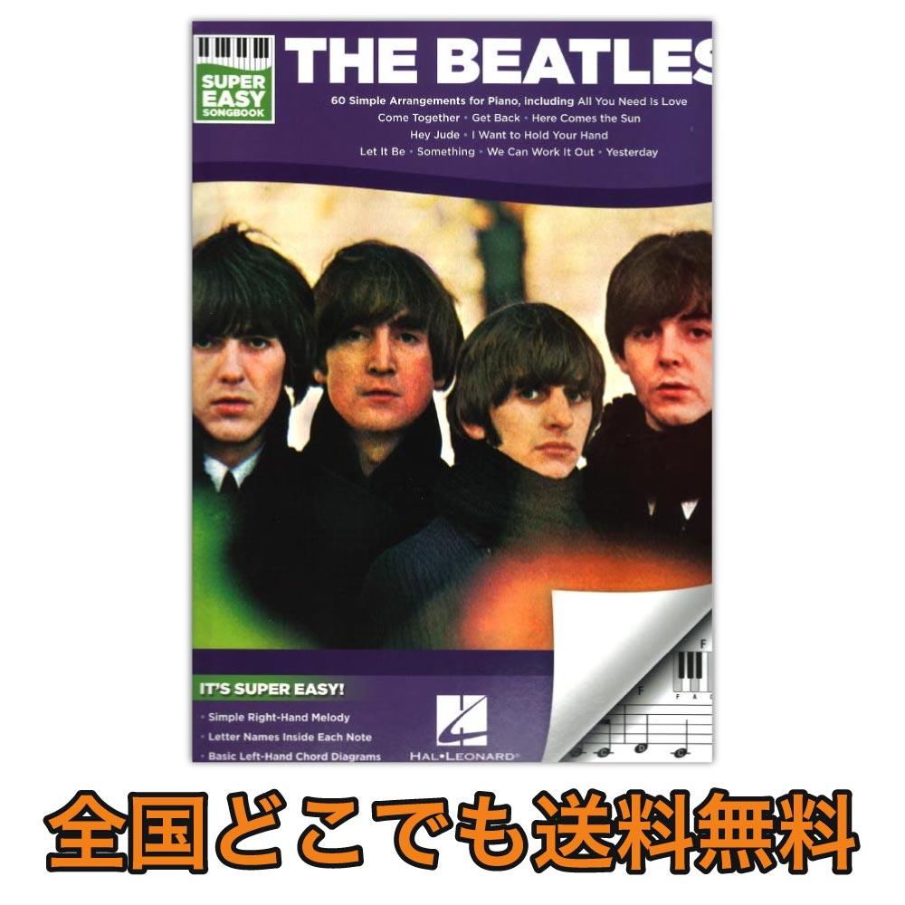 The Beatles supermarket easy song book Shin Coe music