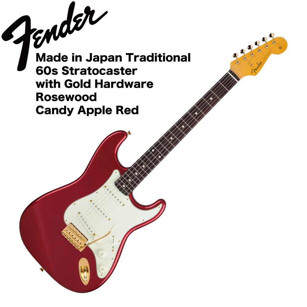 Fender Made in Japan Traditional 60s Stratocaster with GHW CAR エレキギター