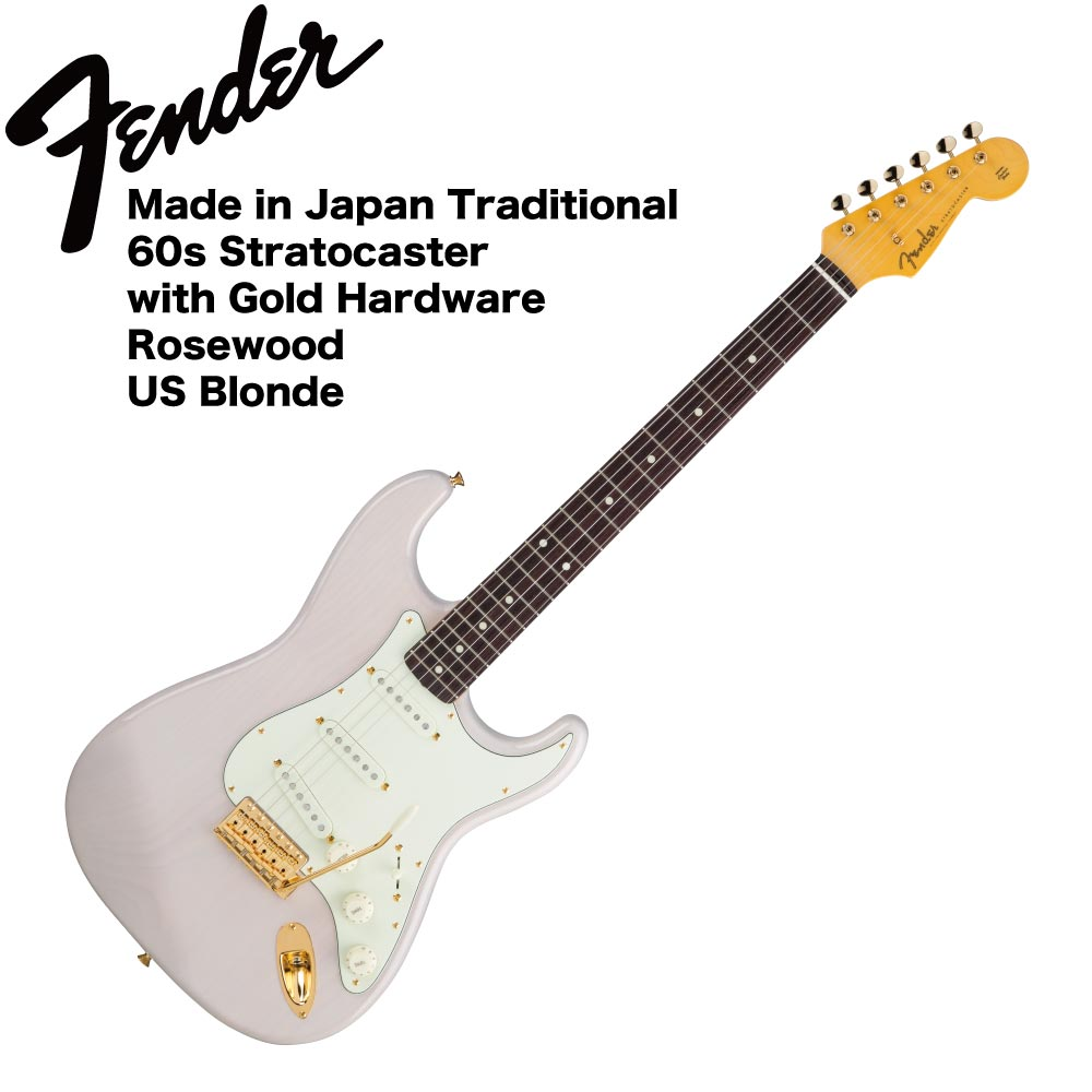 Fender Made in Japan Traditional 60s Stratocaster with GHW USB エレキギター