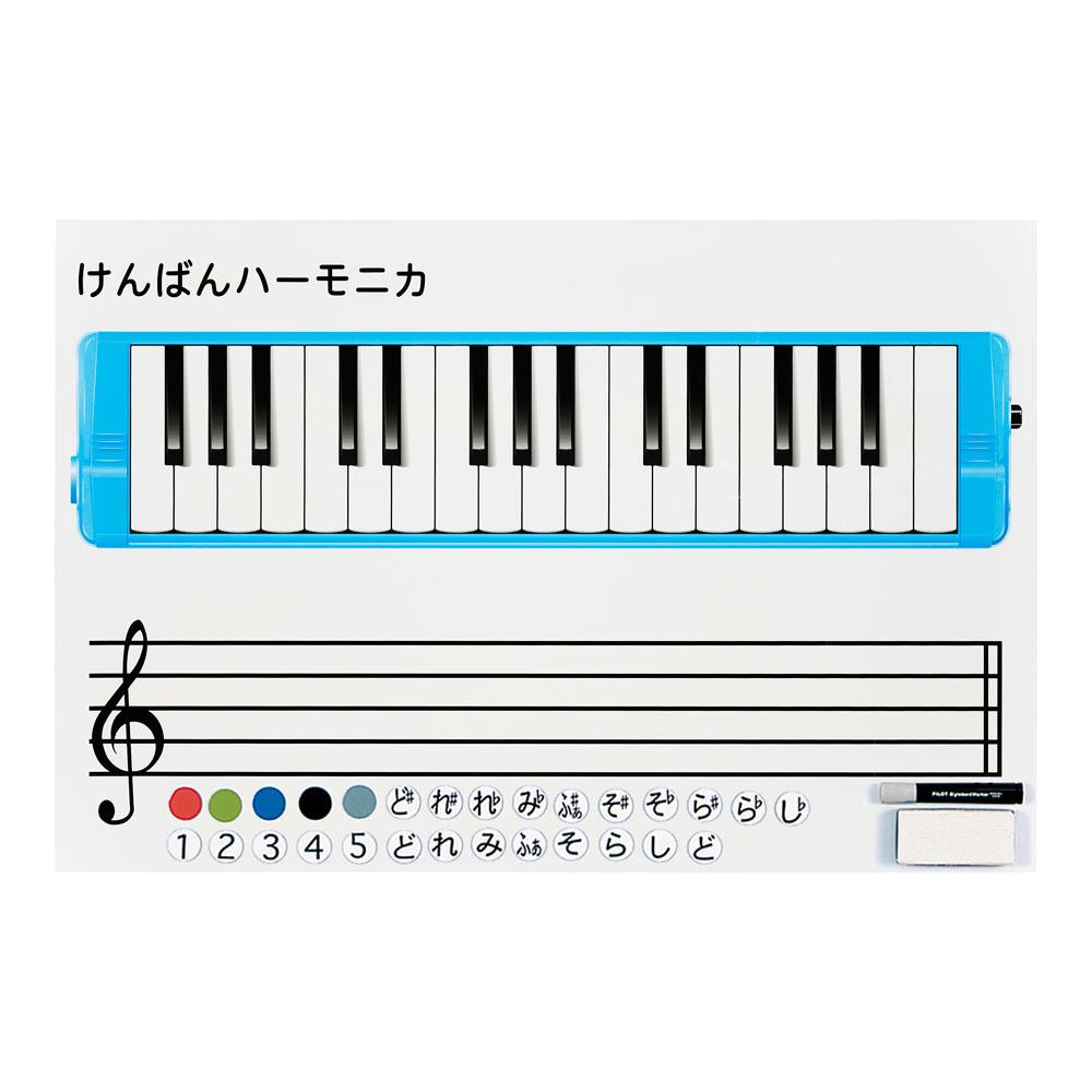 全音 五線入 ZKM-55 ZKM-55 鍵盤ハーモニカ 指導用マグネットシート 五線入 鍵盤ハーモニカ 黒板表示用教材, ナルコチョウ:0755fe87 --- officewill.xsrv.jp