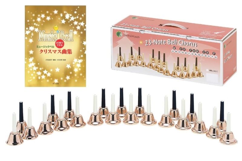 KC MB23K KC C コッパー コッパー ハンドベル(23音) C クリスマス曲を集めたミュージックベル用楽譜付セット, ほんまもん京都:5b576d53 --- officewill.xsrv.jp