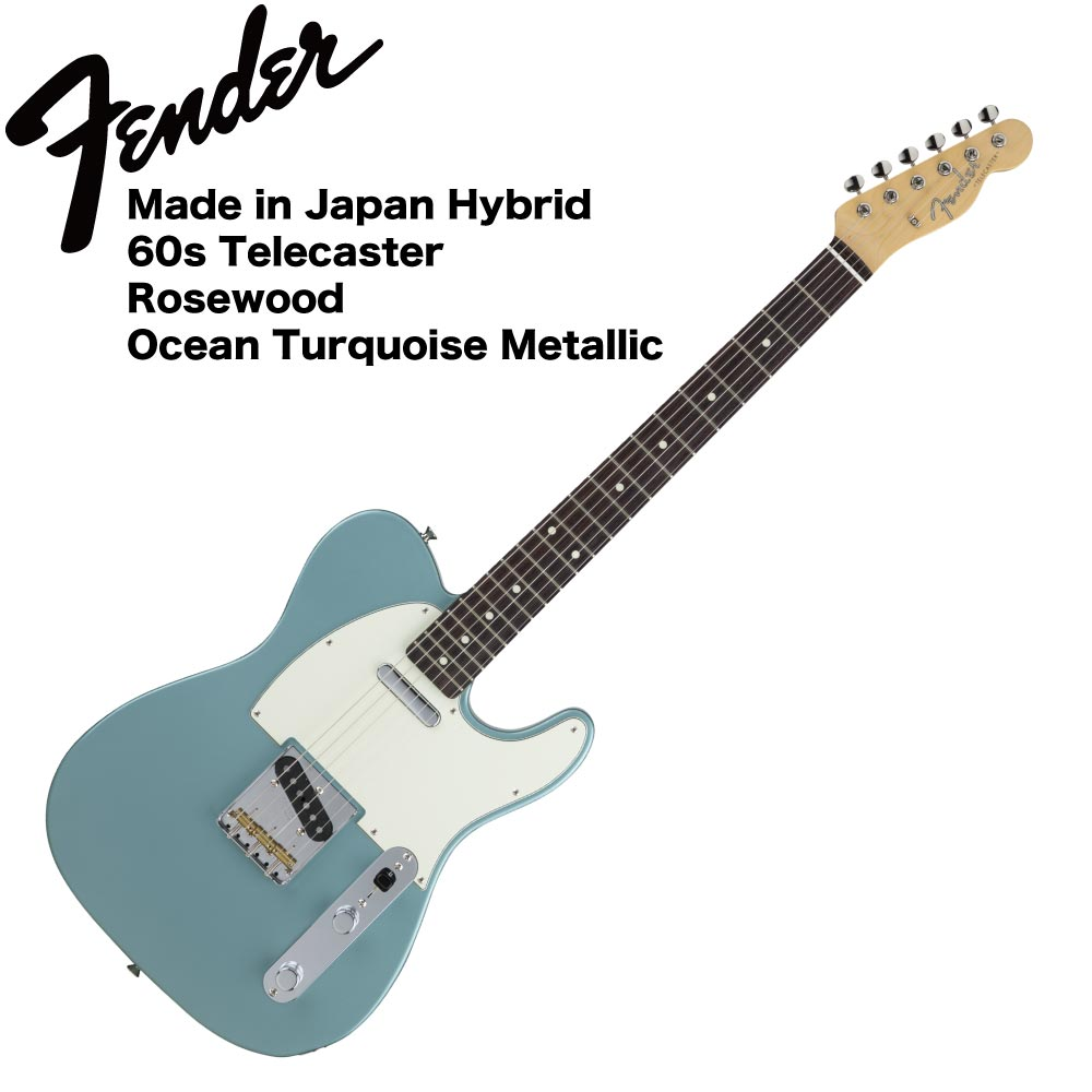 Fender Made in Japan Hybrid 60s Telecaster Rosewood Ocean Turquoise Metallic エレキギター
