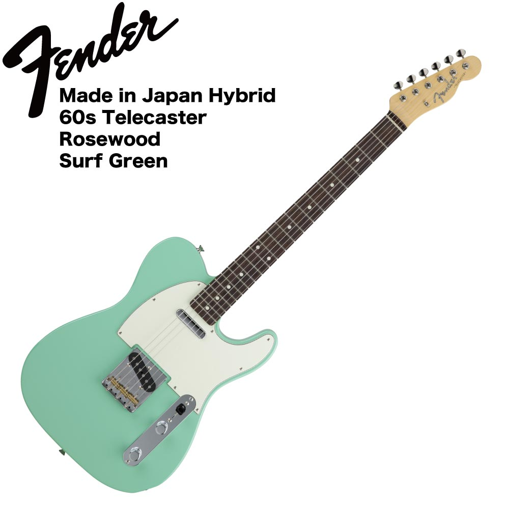 Fender Made in Japan Hybrid 60s Telecaster Rosewood Surf Green エレキギター