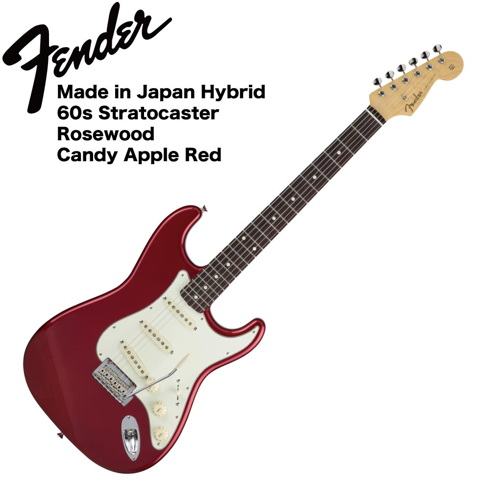 Fender Made in Japan Hybrid 60s Stratocaster Rosewood Candy Apple Red エレキギター
