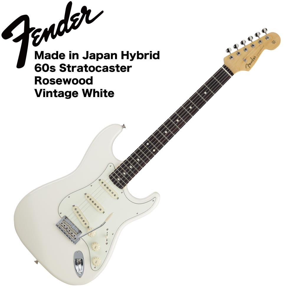 Fender Made in Japan Hybrid 60s Stratocaster Rosewood Vintage White エレキギター