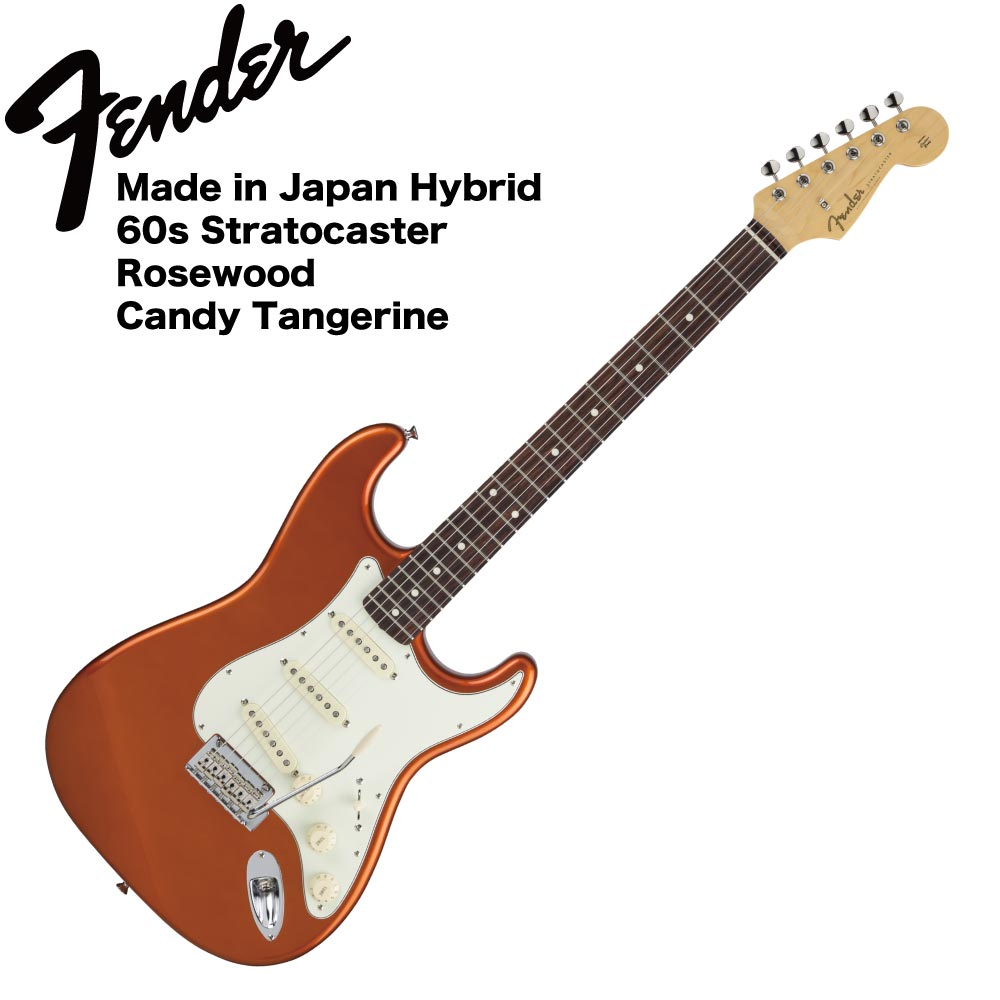 Fender Made in Japan Hybrid 60s Stratocaster Rosewood Candy Tangerine エレキギター
