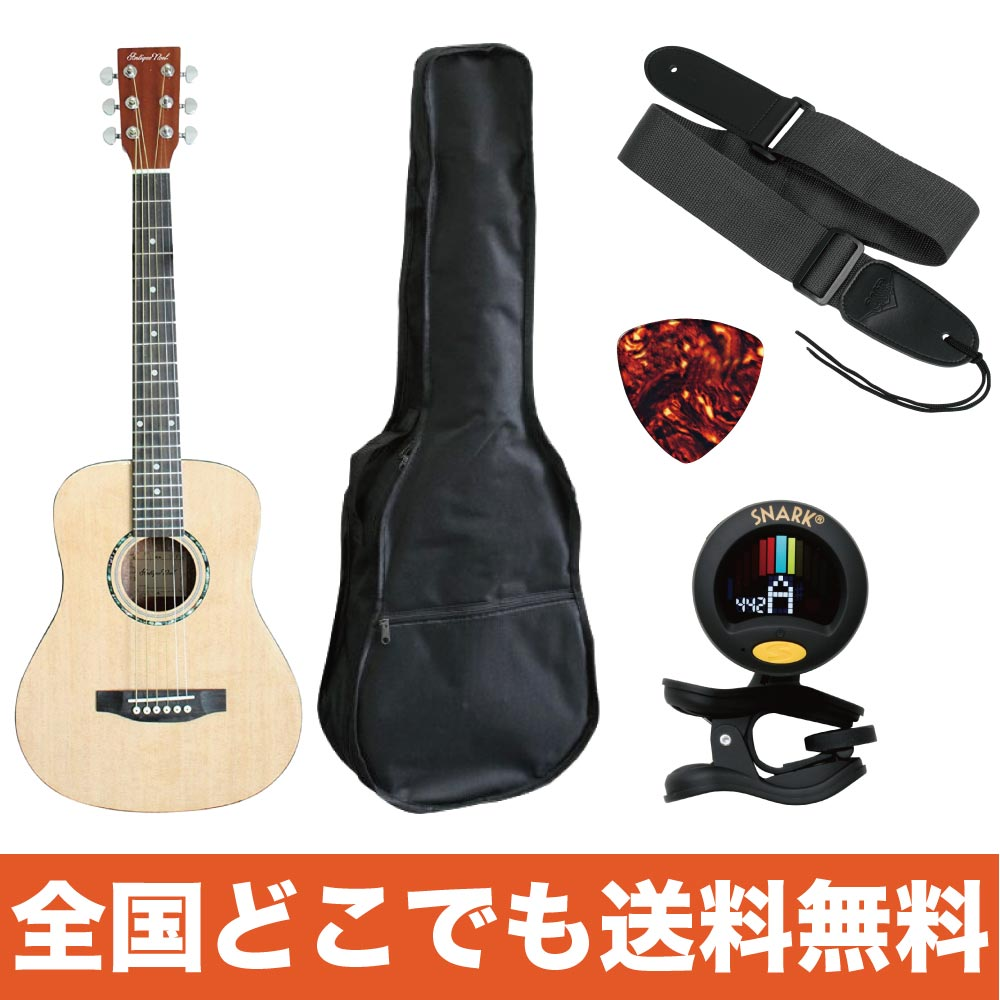 ANTIQUE NOEL AM-0 NA ミニアコースティックギター クリップチューナー ストラップ ピック付き 初心者入門セット