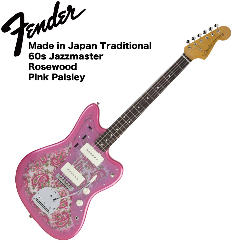 Fender Made in Japan Traditional 60s Jazzmaster PK PAIS エレキギター