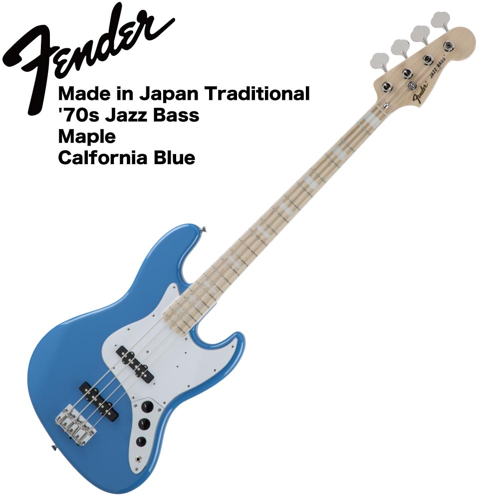 Fender Made in Japan Traditional 70s Jazz Bass CBL エレキベース