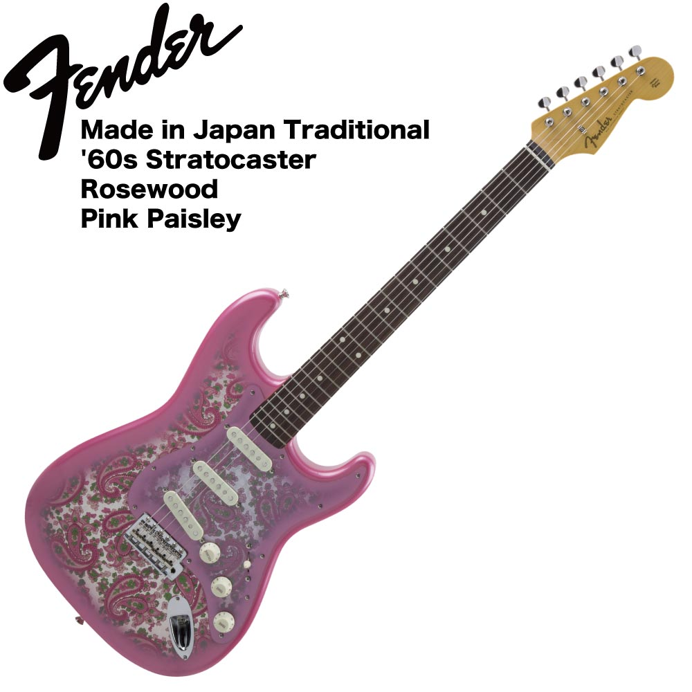 Fender Made in Japan Traditional 60s Stratocaster PK PAIS エレキギター
