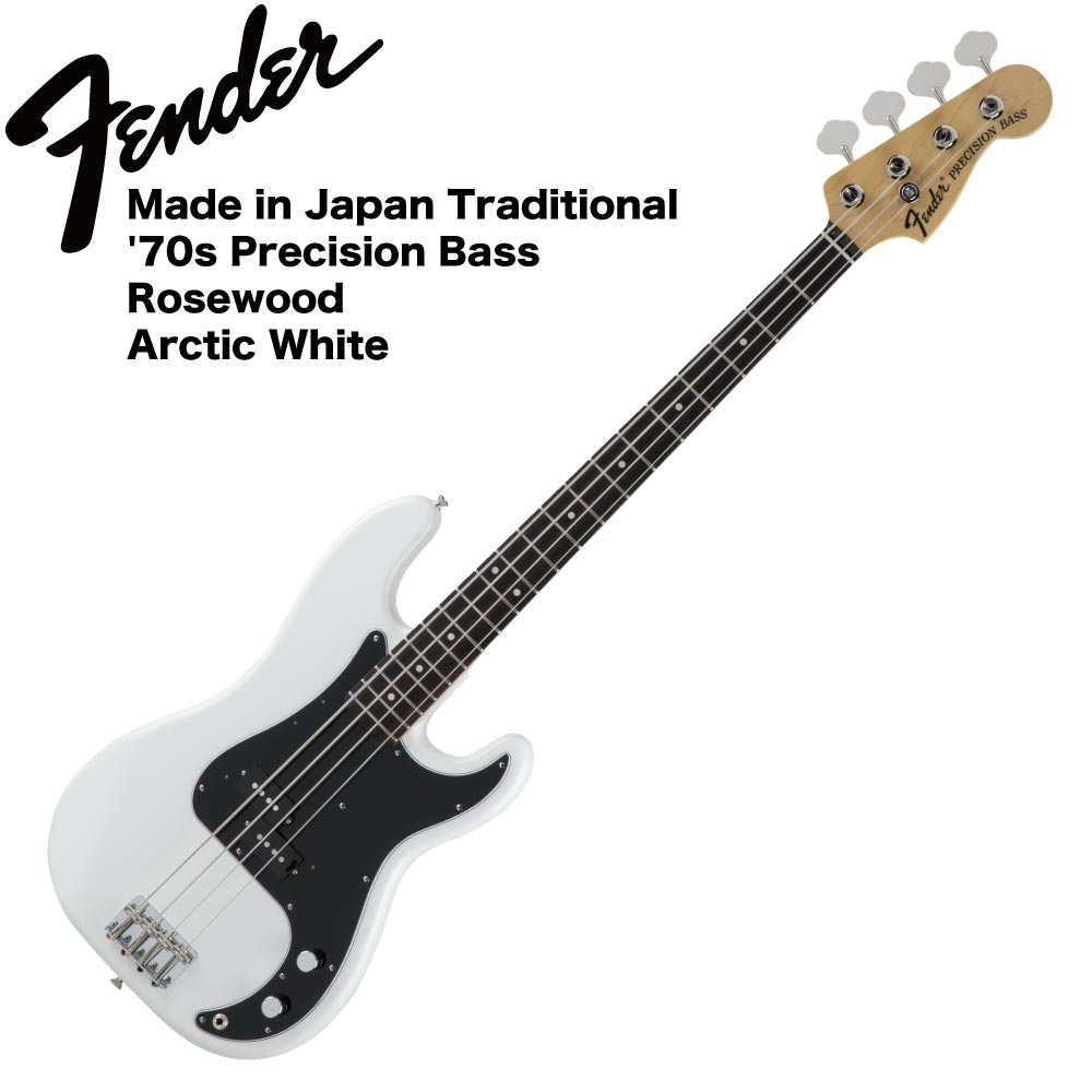 Fender Made in Japan Traditional 70s Precision Bass AWT エレキベース