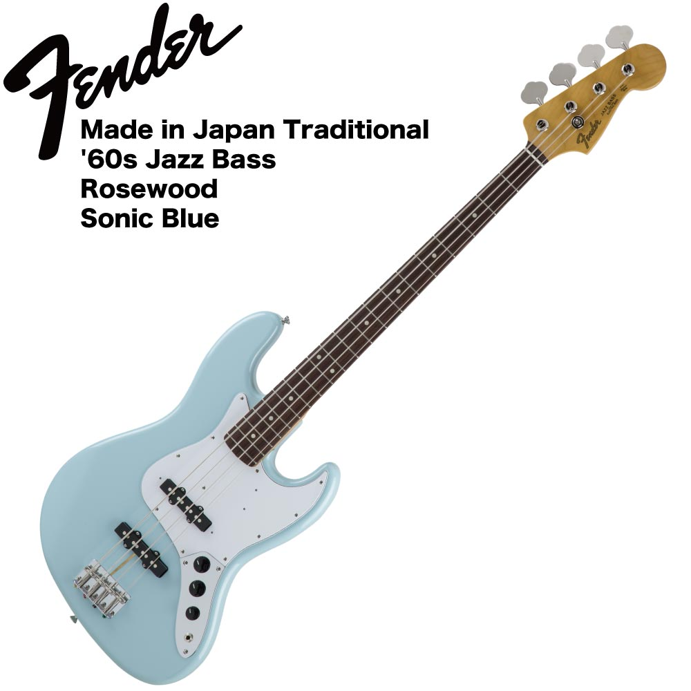 Fender Made in Japan Traditional 60s Jazz Bass SNB エレキベース