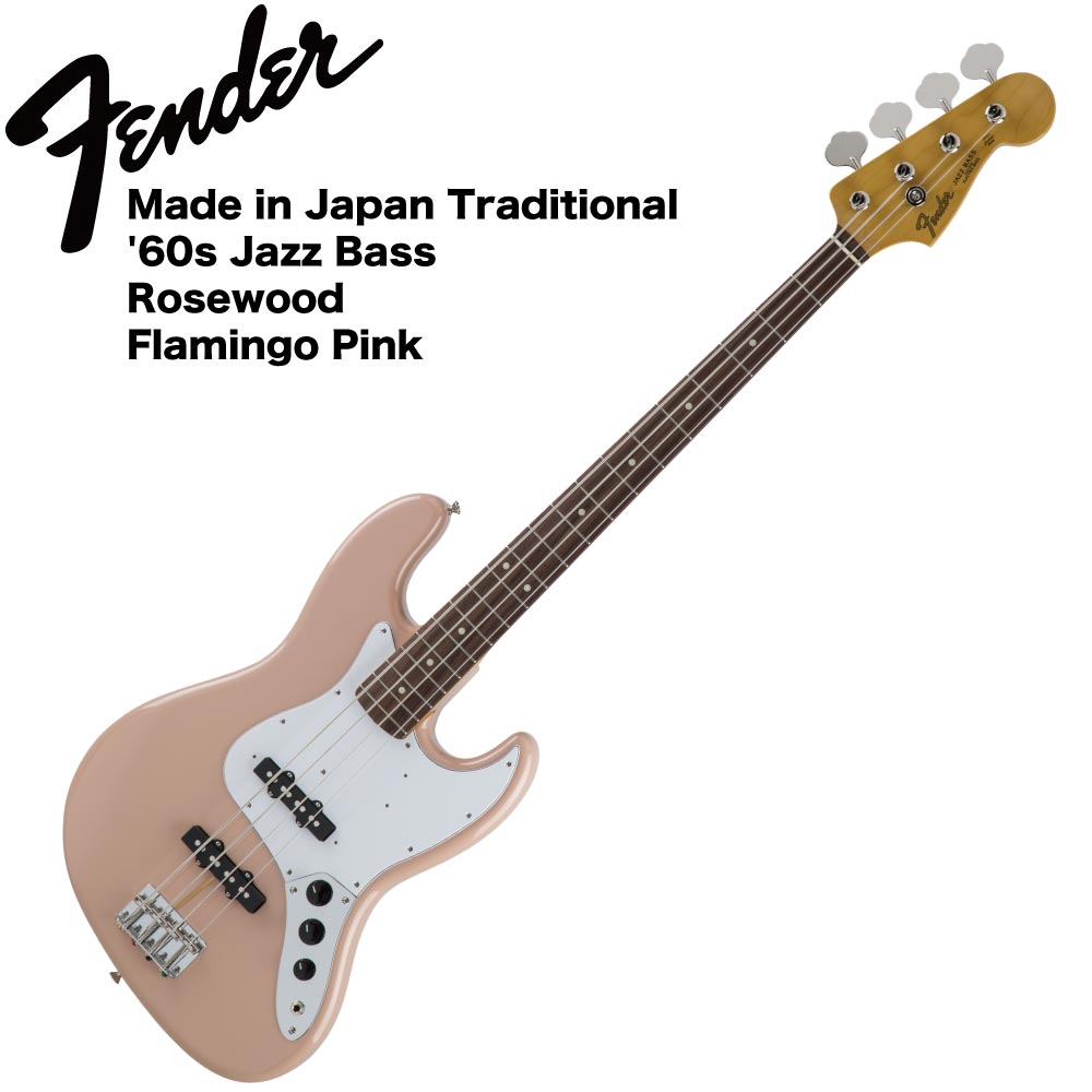 Fender Made in Japan Traditional 60s Jazz Bass FPK エレキベース
