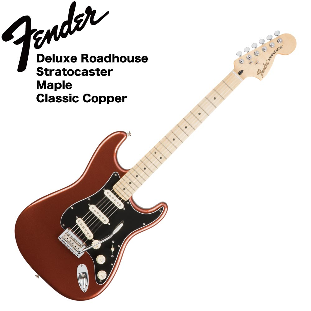 Fender Deluxe Roadhouse Stratocaster MN CLSC COP エレキギター
