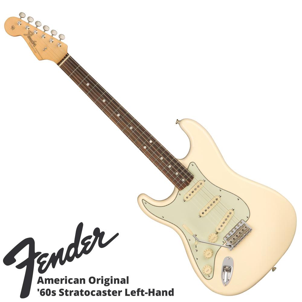 Fender American Original '60s Stratocaster Left-Hand RW Olympic White エレキギター