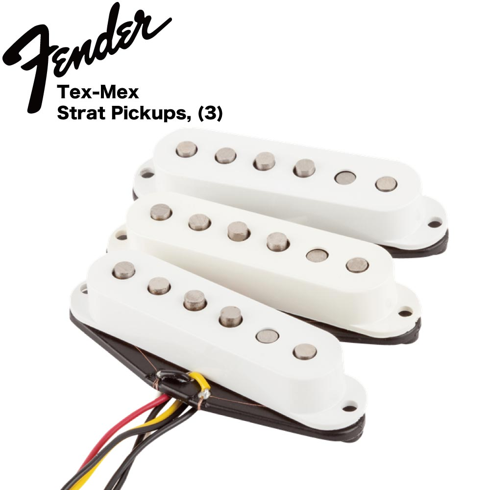 Fender Jimmie Vaughan Tex-Mex Strat Pickups ギター用ピックアップ