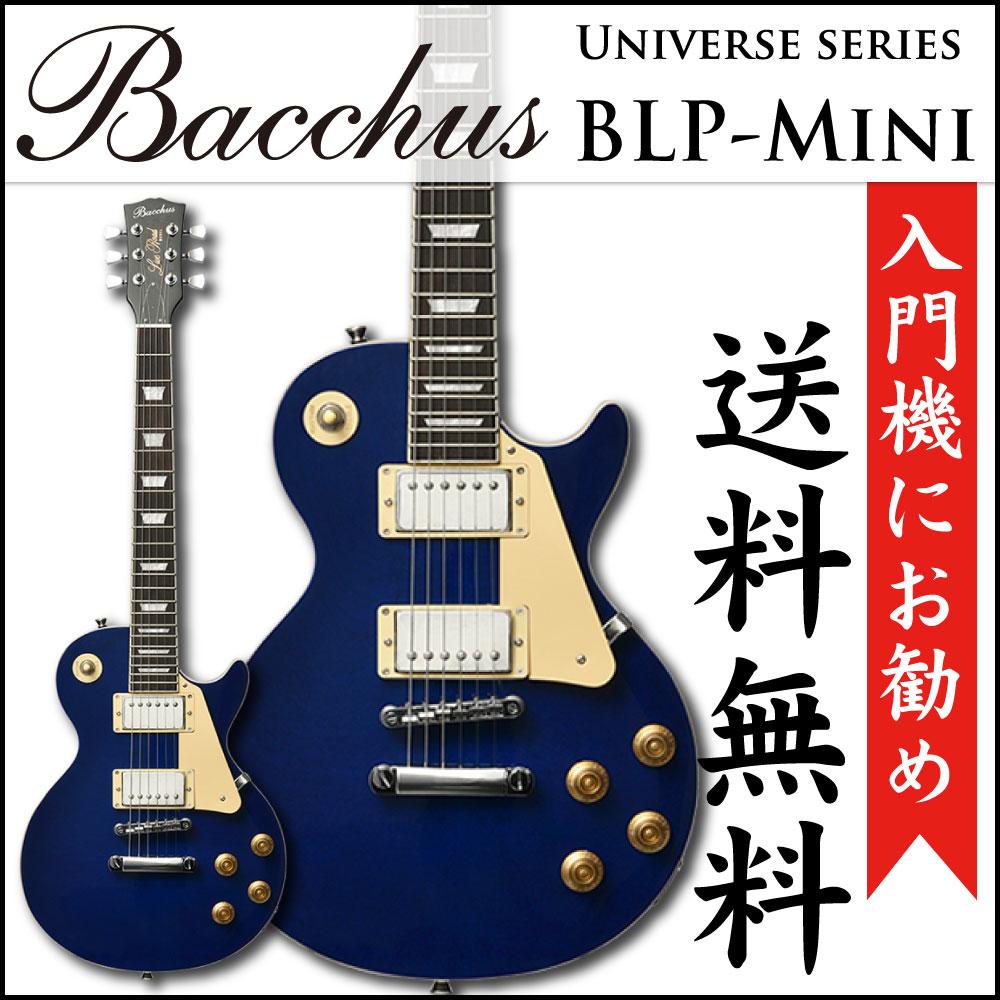 BACCHUS BLP-Mini STB ミニエレキギター