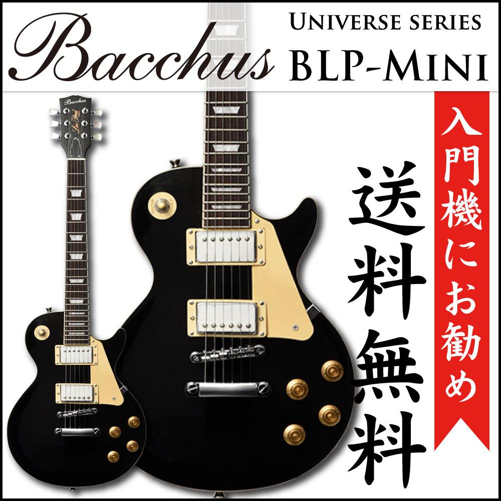 BACCHUS BLP-Mini BLK ミニエレキギター