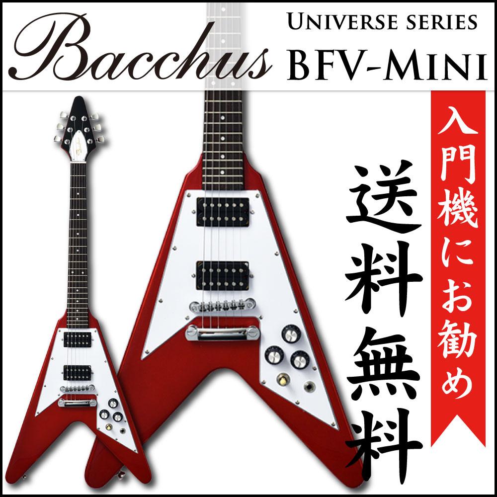 BACCHUS BFV-Mini CAR ミニエレキギター